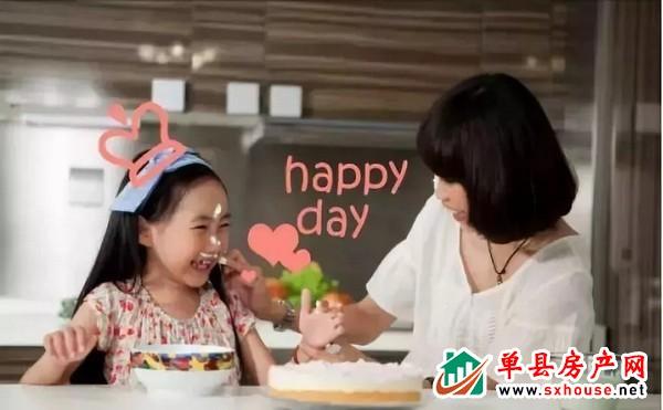 名城国际六一嗨翻天!亲子蛋糕DIY!!!
